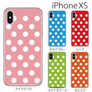 スマホケース iphonexs ケース スマホカバー 携帯ケース アイフォンxs ハード カバー ホワイト ドット柄 水玉 TYPE3|kintsu