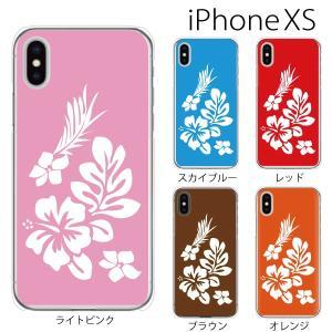 スマホケース iphonexs スマホカバー 携帯ケース アイフォンxs TPU素材 カバー ハイビスカス|kintsu