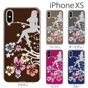 スマホケース iphonexs ケース スマホカバー 携帯ケース アイフォンxs ハード カバー ハワイアンガール ハイビスカス|kintsu
