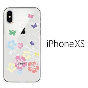 スマホケース iphonexs スマホカバー 携帯ケース アイフォンxs TPU素材 カバー 可愛い蝶々が舞うハイビスカス クリア|kintsu