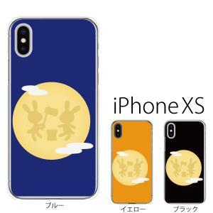 スマホケース iphonexs ケース スマホカバー 携帯ケース アイフォンxs ハード カバー 月うさぎ|kintsu