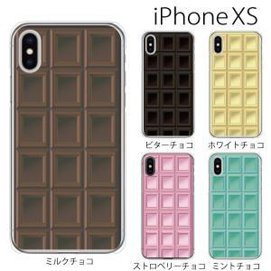 スマホケース iphonexs スマホカバー 携帯ケース アイフォンxs TPU素材 カバー チョコレート 板チョコ TYPE2|kintsu