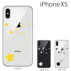 スマホケース iphonexs ケース スマホカバー 携帯ケース アイフォンxs ハード カバー アップルマーク シャイニングスター TYPE2|kintsu