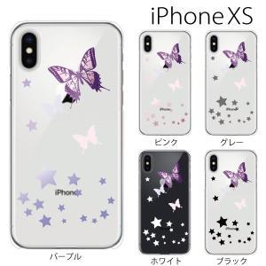スマホケース iphonexs ケース スマホカバー 携帯ケース アイフォンxs ハード カバー 輝く星とバタフライ|kintsu