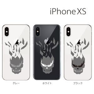 スマホケース iphonexs スマホカバー 携帯ケース アイフォンxs TPU素材 カバー ドクロ スカル IKARI|kintsu