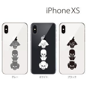 スマホケース iphonexs スマホカバー 携帯ケース アイフォンxs TPU素材 カバー ドクロ 見ざる言わざる聞かざる 手袋|kintsu