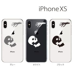 スマホケース iphonexs スマホカバー 携帯ケース アイフォンxs TPU素材 カバー ドクロ スカル EAT|kintsu