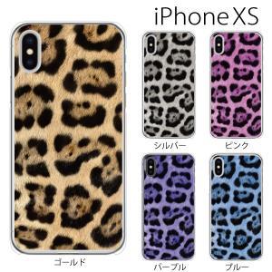 スマホケース iphonexs ケース スマホカバー 携帯ケース アイフォンxs ハード カバー ヒョウ柄 レオパード|kintsu