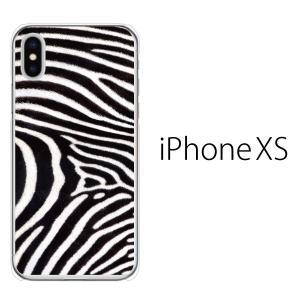 スマホケース iphonexs ケース スマホカバー 携帯ケース アイフォンxs ハード カバー ゼブラ柄 アニマル|kintsu