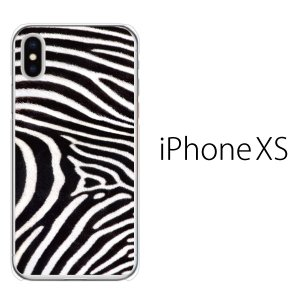 スマホケース iphonexs スマホカバー 携帯ケース アイフォンxs TPU素材 カバー ゼブラ柄 アニマル|kintsu