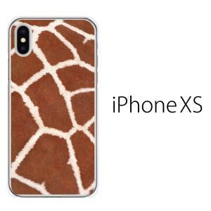 スマホケース iphonexs スマホカバー 携帯ケース アイフォンxs TPU素材 カバー キリン柄 アニマル|kintsu