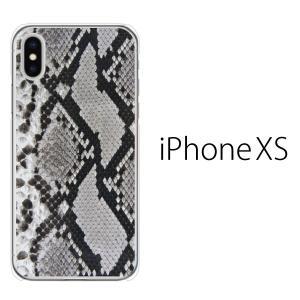 スマホケース iphonexs スマホカバー 携帯ケース アイフォンxs TPU素材 カバー ヘビ柄 パイソン アニマル|kintsu