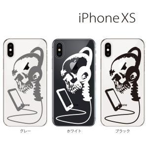 スマホケース iphonexs スマホカバー 携帯ケース アイフォンxs TPU素材 カバー ドクロ 音楽を聴く|kintsu