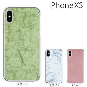 スマホケース iphonexs ケース スマホカバー 携帯ケース アイフォンxs ハード カバー 和紙 WASI kintsu