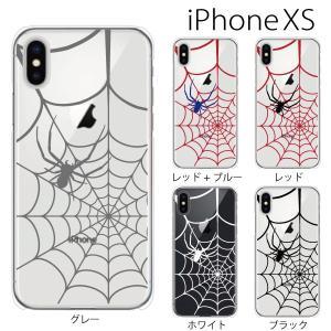 スマホケース iphonexs スマホカバー 携帯ケース アイフォンxs TPU素材 カバー アップルマーク スパイダー 蜘蛛の巣|kintsu