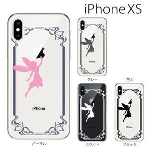 スマホケース iphonexs スマホカバー 携帯ケース アイフォンxs TPU素材 カバー ティンカーベル 妖精 TYPE3|kintsu