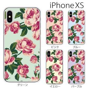 スマホケース iphonexs ケース スマホカバー 携帯ケース アイフォンxs ハード カバー ローズ フラワー 薔薇|kintsu