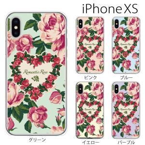 スマホケース iphonexs ケース スマホカバー 携帯ケース アイフォンxs ハード カバー ロマンティックローズ フラワー 薔薇|kintsu