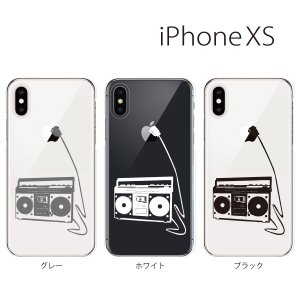 スマホケース iphonexs ケース スマホカバー 携帯ケース アイフォンxs ハード カバー ラジカセ|kintsu