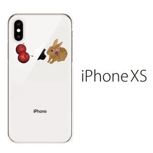 スマホケース iphonexs スマホカバー 携帯ケース アイフォンxs TPU素材 カバー うさぎとチェリー|kintsu