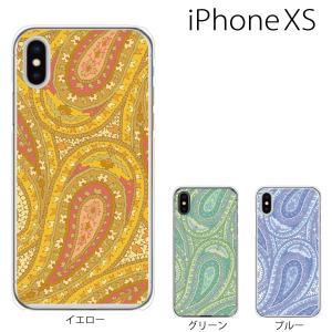 スマホケース iphonexs ケース スマホカバー 携帯ケース アイフォンxs ハード カバー ペイズリー TYPE1|kintsu