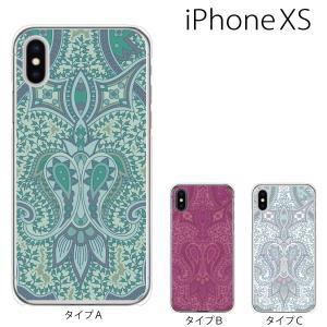 スマホケース iphonexs ケース スマホカバー 携帯ケース アイフォンxs ハード カバー ペイズリー TYPE3|kintsu