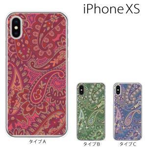 スマホケース iphonexs ケース スマホカバー 携帯ケース アイフォンxs ハード カバー ペイズリー TYPE4|kintsu