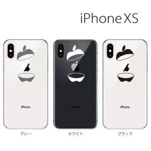 スマホケース iphonexs ケース スマホカバー 携帯ケース アイフォンxs ハード カバー アップルインアップル|kintsu