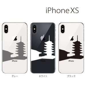 スマホケース iphonexs ケース スマホカバー 携帯ケース アイフォンxs ハード カバー 五重塔|kintsu