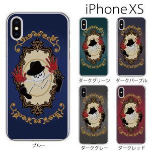 スマホケース iphonexs ケース スマホカバー 携帯ケース アイフォンxs ハード カバー スカルハット エレガント|kintsu
