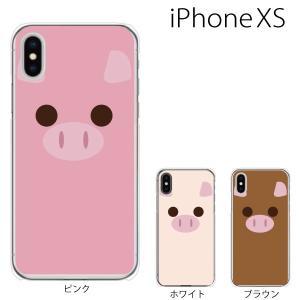 スマホケース iphonexs ケース スマホカバー 携帯ケース アイフォンxs ハード カバー ラブリーピッグ ブタ 豚|kintsu