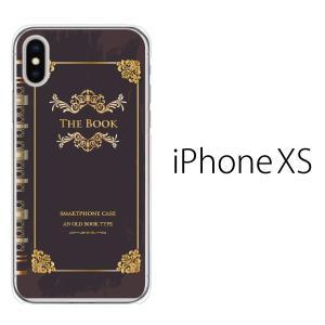 スマホケース iphonexs ケース スマホカバー 携帯ケース アイフォンxs ハード カバー 古書 Old Book|kintsu