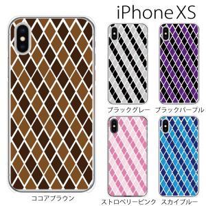スマホケース iphonexs スマホカバー 携帯ケース アイフォンxs TPU素材 カバー アーガイル|kintsu