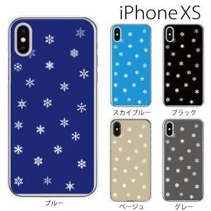スマホケース iphonexs ケース スマホカバー 携帯ケース アイフォンxs ハード カバー スノウクリスタル 雪の結晶 TYPE2|kintsu