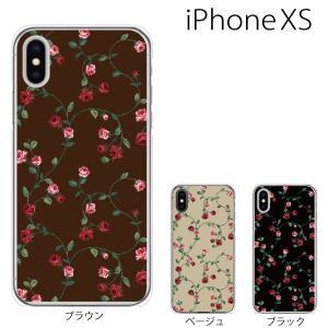 スマホケース iphonexs ケース スマホカバー 携帯ケース アイフォンxs ハード カバー ローズ ツリー 薔薇 バラ|kintsu