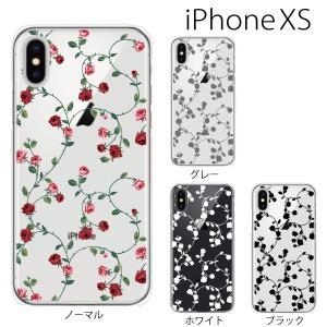 スマホケース iphonexs ケース スマホカバー 携帯ケース アイフォンxs ハード カバー ローズ ツリー クリア 薔薇 バラ|kintsu
