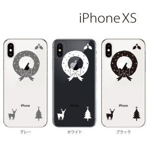 スマホケース iphonexs ケース スマホカバー 携帯ケース アイフォンxs ハード カバー クリスマスリース|kintsu
