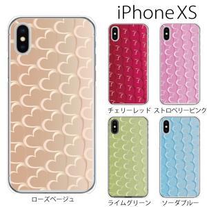 スマホケース iphonexs ケース スマホカバー 携帯ケース アイフォンxs ハード カバー ハートストライプ|kintsu