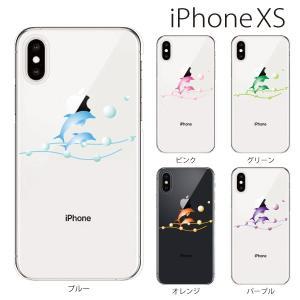 スマホケース iphonexs スマホカバー 携帯ケース アイフォンxs TPU素材 カバー イルカの親子 美しく泳ぐドルフィン|kintsu