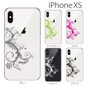 スマホケース iphonexs スマホカバー 携帯ケース アイフォンxs TPU素材 カバー アーティスティック 植物のツル TYPE1|kintsu