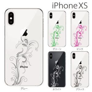 スマホケース iphonexs スマホカバー 携帯ケース アイフォンxs TPU素材 カバー アーティスティック 植物のツル TYPE3|kintsu