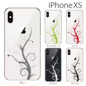 スマホケース iphonexs スマホカバー 携帯ケース アイフォンxs TPU素材 カバー アーティスティック 植物のツル TYPE4|kintsu