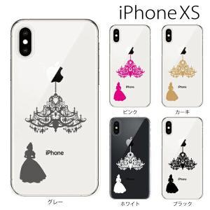 スマホケース iphonexs ケース スマホカバー 携帯ケース アイフォンxs ハード カバー シャンデリアとプリンセス 姫 TYPE2|kintsu