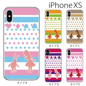 スマホケース iphonexs ケース スマホカバー 携帯ケース アイフォンxs ハード カバー ガーリー ポップ 不思議の国のアリス|kintsu