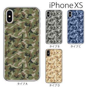 スマホケース iphonexs ケース スマホカバー 携帯ケース アイフォンxs ハード カバー サバイバル 迷彩 リーフTYPE|kintsu