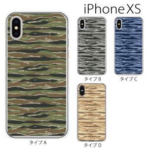 スマホケース iphonexs ケース スマホカバー 携帯ケース アイフォンxs ハード カバー サバイバル 迷彩 ストライプTYPE|kintsu