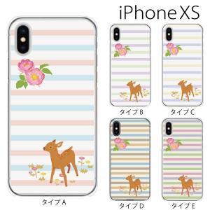 スマホケース iphonexs ケース スマホカバー 携帯ケース アイフォンxs ハード カバー パステルボーダー柄 小鹿|kintsu