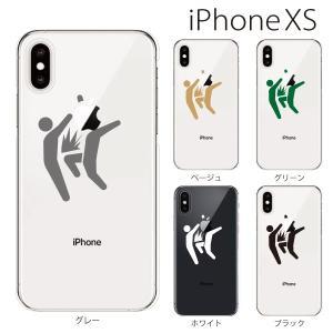 スマホケース iphonexs スマホカバー 携帯ケース アイフォンxs TPU素材 カバー キック 飛び膝蹴り|kintsu