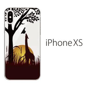 スマホケース iphonexs ケース スマホカバー 携帯ケース アイフォンxs ハード カバー キリン サバンナ 夕日 アニマル|kintsu