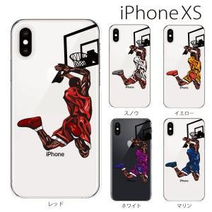 スマホケース iphonexs ケース スマホカバー 携帯ケース アイフォンxs ハード カバー バスケ ダンクシュート|kintsu